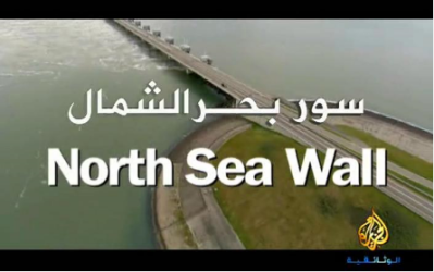 سور بحر الشمال