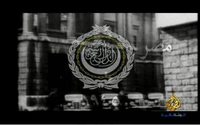 جامعة الدول العربية - مصر