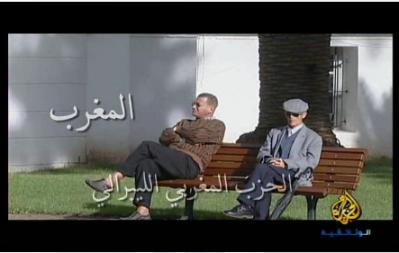 الحزب المغربي اليبرالي