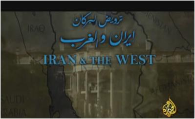 إيران والغرب