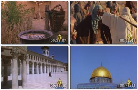 """حلقات سلسلة """" الاسلام أمبراطورية الايمان """""""