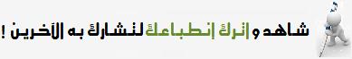 حصريا وعلى شات ست بنات فيلم كابوس تشرنوبل من هيرو  Sharek3